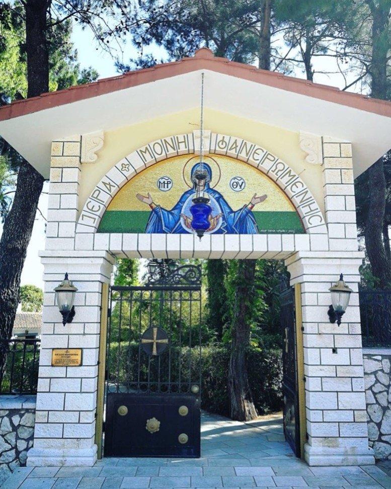 Monastero di Faneromeni lefkada